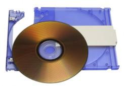 DVD-RAM - Computer Science GCSE GURU